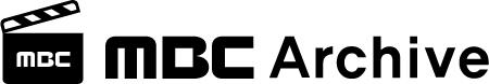 - MBC가 1961년 창사이래부터 현재까지 제작, 촬영, 수집한 콘텐츠 중 현재까지 보존되어 있는 영상, 오디오, 이미지 등의 방송자료 - 컬렉션 분류, 장면별 검색, 시청, 메타데이터, 스토리보드 등 제공 - 콘텐츠 현황    다큐 약 5,500건 (5%), 교양 약 21,000건 (17%), 보도 약 15,000건 (12%), 영상소재 약 54,000건 (44%), 기타 약 28,000건 (22%) - 정보, 교양, 인문학 소양 및 교수학습 또는 연구과제로 활용 가능 - 이용방법: 교내 IP 내에서만 이용 가능